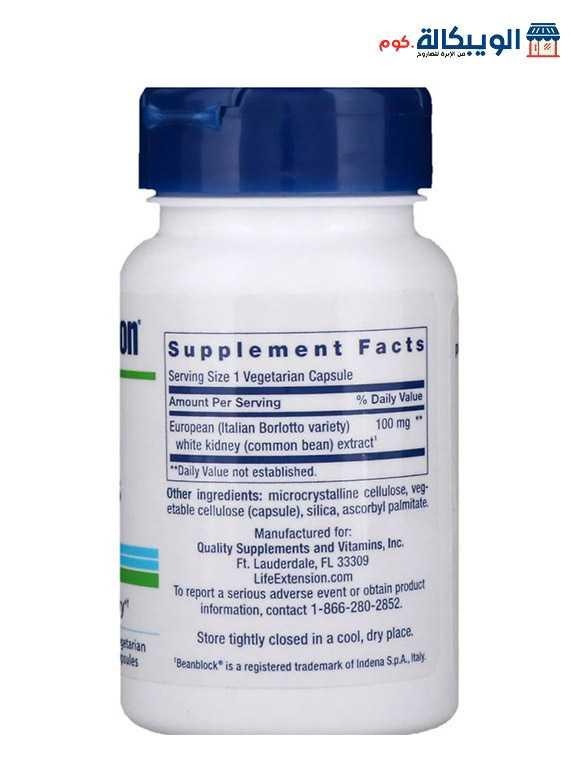 كبسولات قمع الشهية المتقدمة | Advanced Appetite Suppress capsules