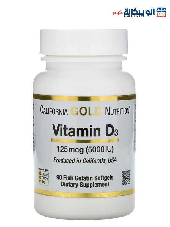 برشام فيتامين د 3   Vitamin D3 Softgels
