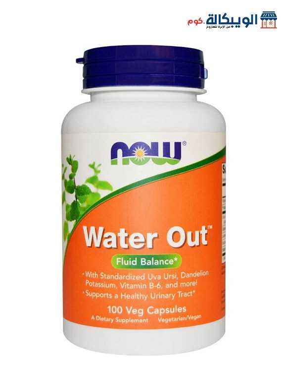 افضل حبوب لتنزيل الماء من الجسم حبوب الماء Water Out Capsules