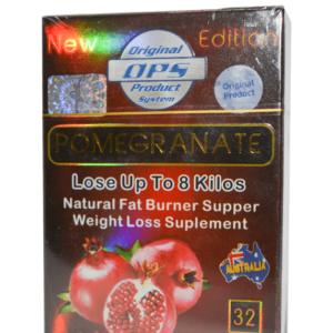 كبسولات الرمان للتنحيف وحرق الدهون – Pomegranate capsules
