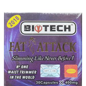 كبسولات فات اتاك الازرق للتخسيس حارق الدهون – Fat Attack Capsules