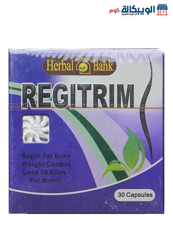 كبسولات ريجيتريم للتخسيس وحرق الدهون - Regitrim Capsules