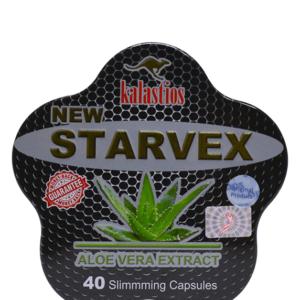 حبوب ستارفيكس للتخسيس وحرق الدهون