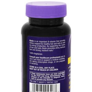 حبوب البيوتين الاصلية الأمريكي | Natrol Biotin