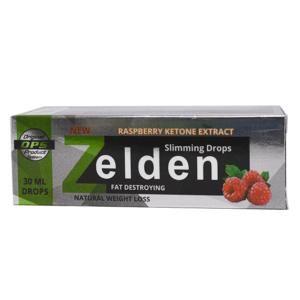 نقط زيلدن فيتارم للتخسيس| Zelden Slimming Drops