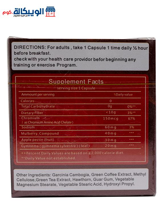 دواء كيرفي بلس للتخسيس | Herbal Max