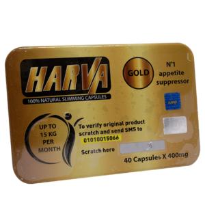 Harva | هارفا جولد دواء التخسيس