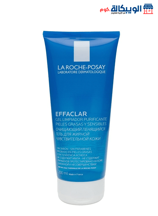 غسول ايفاكلار لاروش بوزيه للبشرة | Effaclar Facial Wash Gel