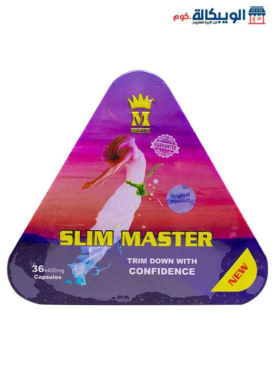 سليم ماستر افضل دواء لحرق الدهون المتراكمة