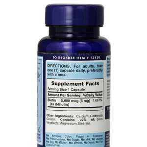 بيوتين فورت المستورد – سوبر بيوتين
