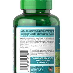 اقراص الشاي الاخضر للتخسيس الامريكية | green tea extract 100 capsules