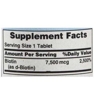 بيوتين الترا اقراص