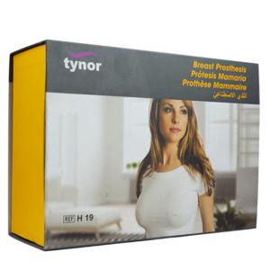 ثدي سيليكون The Artificial Breast