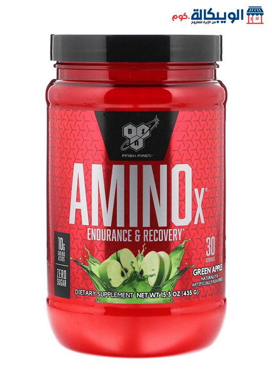 امينو اكس   bsn amino x