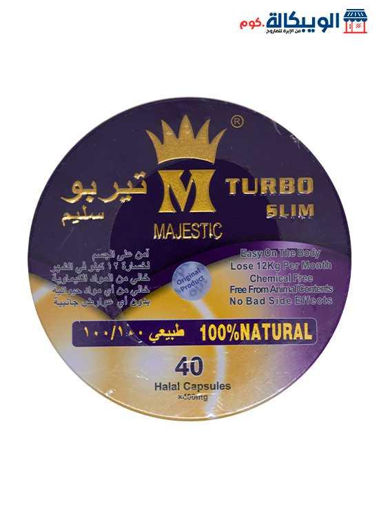 حبوب تيربو سليم للتخسيس المدور Turbo Slim