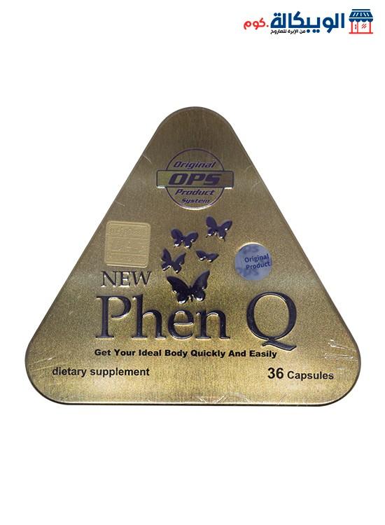 كبسولات فين كيو للتخسيس Phen Q