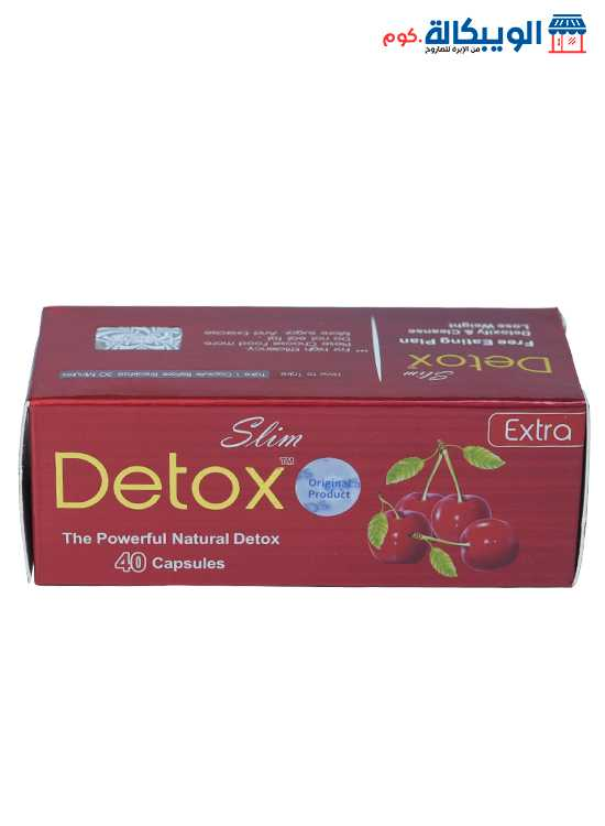 كبسولات ديتوكس للتخسيس Detox