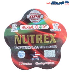 كبسولات نيوتركس 40 كبسولة بديل عمليات التخسيس