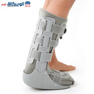 اير كاست طويل I-Care Air Cast Walking Boot من دكتور ميد الكورية