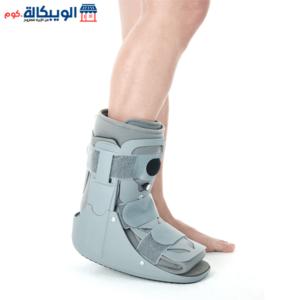 آير كاست قصير I-Care Air Cast Walking Boot من دكتور ميد الكورية